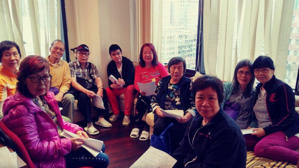 2019 RTHK24季社區廣播服務計劃之「 起動夢想、跨越成長」2