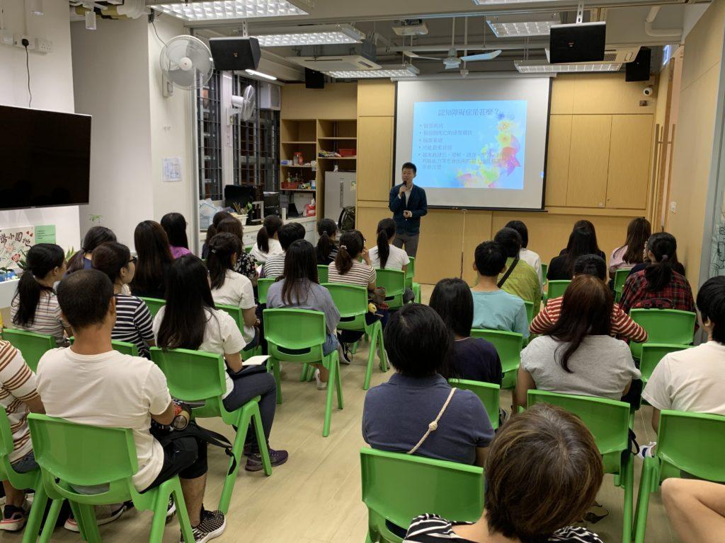 2019-20築福社區義工訓練及分享會